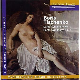 Alex / st. Petersborg Philharmony - B. I. Tishchenko - Dante symfonier [CD] USA import