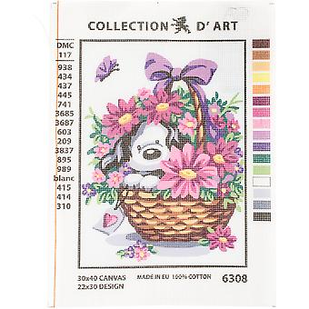 Collection D'art Needlepoint Printed Tapestry Canvas 30X40cm-Puppy In A Basket Of Flowers