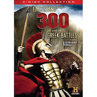 Last Stand of the 300 & Other Famous Greek Battles [DVD] USA import