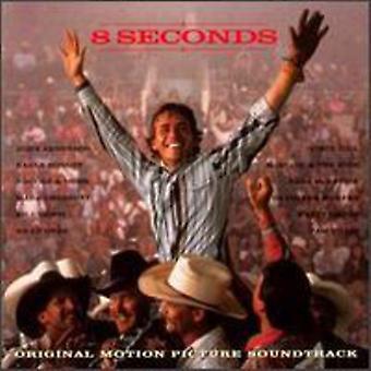 Various Artists - Eight Seconds [CD] USA import