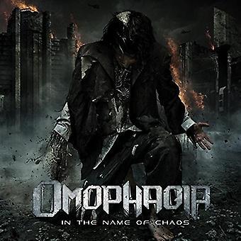 Omophagia - i kaos [Vinyl] USA import