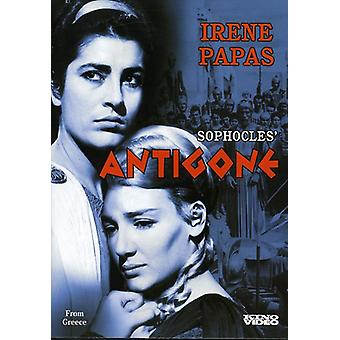 Importazione USA Antigone [DVD]