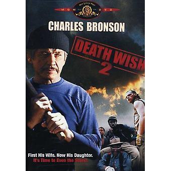 Death Wish 2 [DVD] USA import