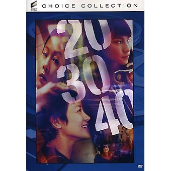 20/30/40 [DVD] USA import