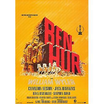 Ben Hur Movie Poster (11 x 17)