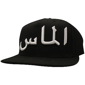 Diamond Supply Co Arabic Clipback Baseball Cap  Black