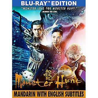 Monster Hunt [Blu-ray] USA import