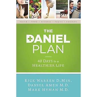 دانيال خطة 40 يوما لحياة أكثر صحة من ارن آند ريك
