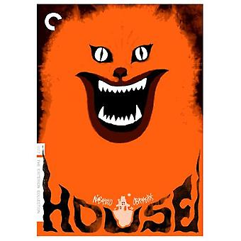 House (1977) [DVD] USA import
