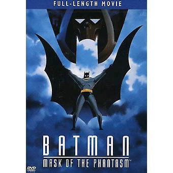 Batman - Maske das Phantasma [DVD] USA importieren