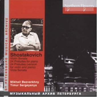 Bezverkhny / Sergeyenya - Sjostakovitj: Vilolin Sonata Viola Sonata 24 [CD] USA import