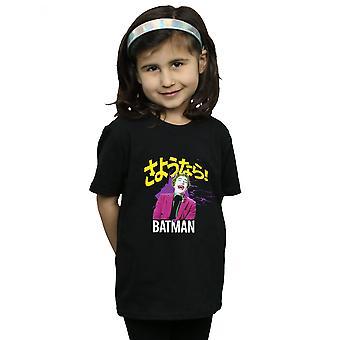 كاريكاتير العاصمة الفتيات مسلسل باتمان جوكر القميص تنبيه