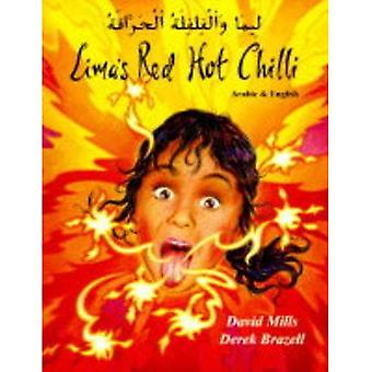 Red Hot Chilli de Lima en ourdou et en anglais