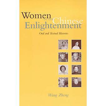 Mujeres en la ilustración China - historias orales y textuales por Zhe