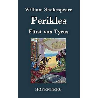 Perikles by William Shakespeare