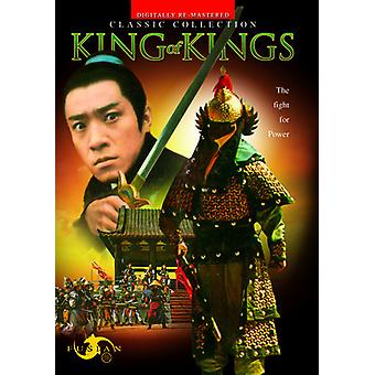 King of Kings [DVD] USA import