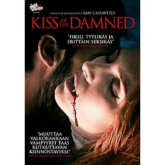 Kiss of the Damned (DVD)