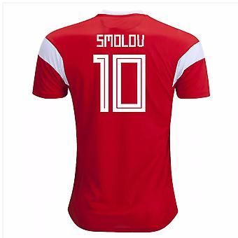 Chemise de maison Russie 2018-19 (Smolov 10)
