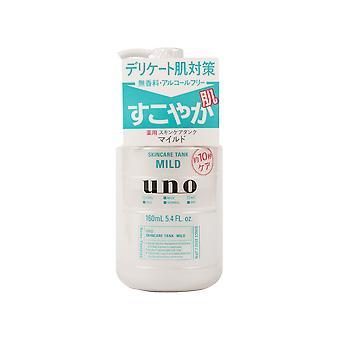 Shiseido UNO Skincare Tank Mild Moisturizer 160 ml