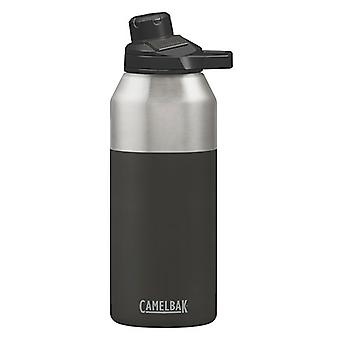 CamelBak Chute Mag Vacuum Insulated 0.6L Hydration Drink Bottle