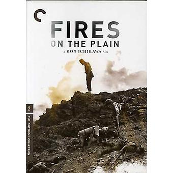 Fires on the Plain [DVD] USA import