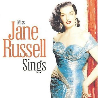 Jane Russell - Miss Jane Russell Sings [CD] USA import