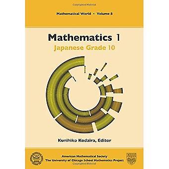 Mathematics 1: Japanese Grade 10