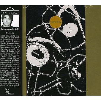 Yamamoto Seiichi - dop [CD] USA import