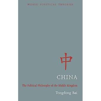 China by Tongdong Bai - 9781780320755 Book