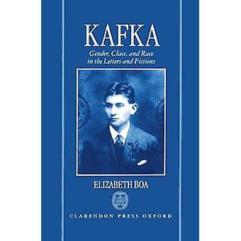 カフカ男女クラスとレースとボア ・ エリザベスによって小説の文字