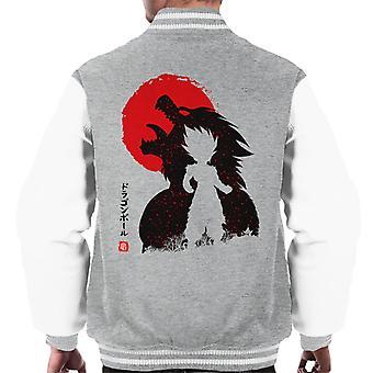 Dragon Ball Z Ozaru Gohan Men's Varsity Jacket
