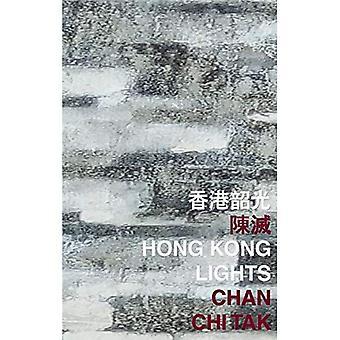 Hong Kong lichten (internationale poëzie nachten in Hong Kong)