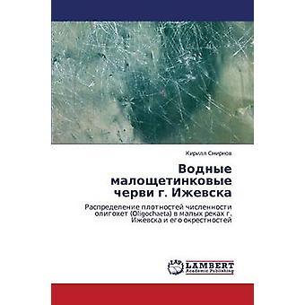 Vodnye Maloshchetinkovye Chervi G. Izhevska by Smirnov Kirill