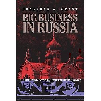 Grandes entreprises en Russie - la société Poutilov en Russie impériale tardive-