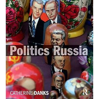 روسيا السياسة التي دانكس & كاترين