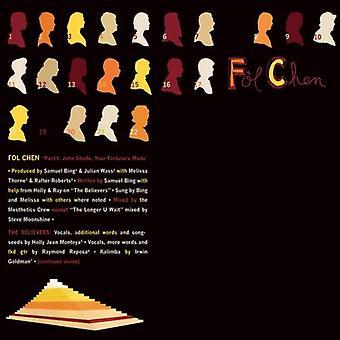 Fol Chen - John skygge din formue gjorde Pt. 1 [Vinyl] USA import