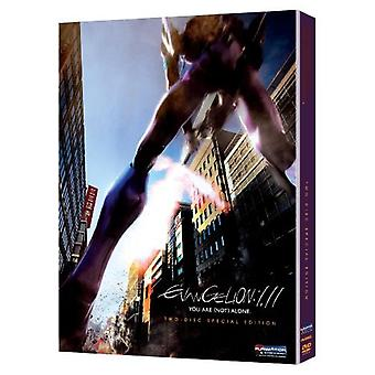 Evangelion-1.11 You Are (Not) Alone-Movie [DVD] USA import