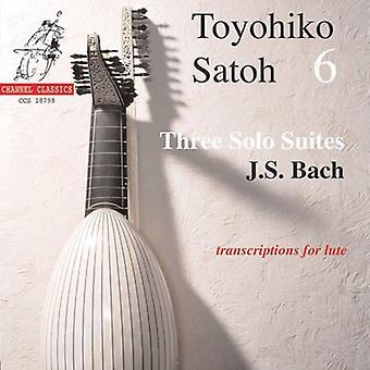 J.S. Bach - J. S. Bach: Tre Solo Suites [CD] USA import