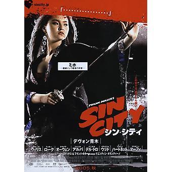 Sin City Movie Poster (11 x 17)