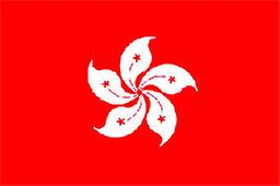 Hong Kong Flag 5ft x 3ft With Eyelets For Hanging
