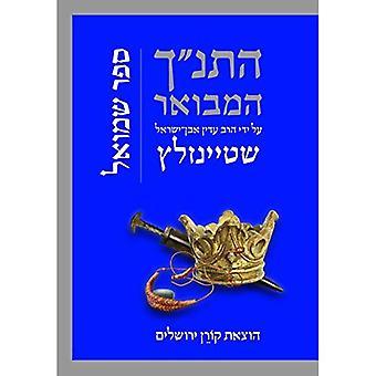 Hatanakh Hamevoar with Commentary by Adin Steinsaltz: Shmuel