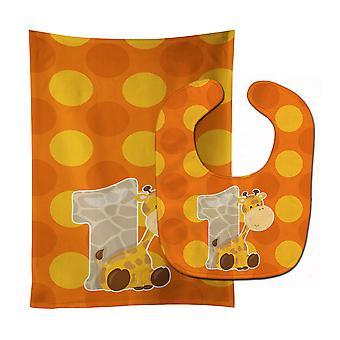 キャロラインズ宝物 BB9008STBU 動物園 1 ヶ月キリンの赤ちゃんよだれかけ・げっぷ衣