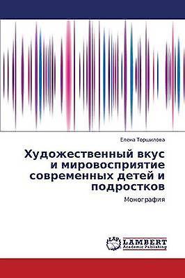 Khudozhestvennyy Vkus I Mirovospriyacravate SovreHommesnykh Detey I Podrostkov by Torshilova Elena
