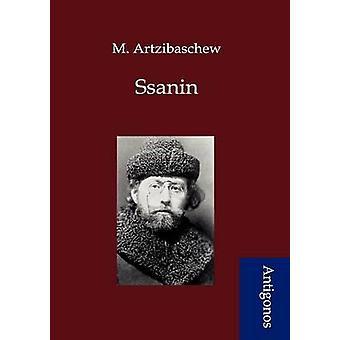 Ssanin by Artzibaschew & M.