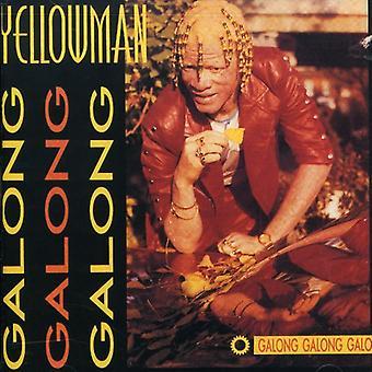 Yellowman - Galong Galong Galong [CD] USA import