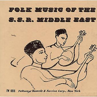 Folk Music of the S.S.R. Middle East - Folk Music of the S.S.R. Middle East [CD] USA import
