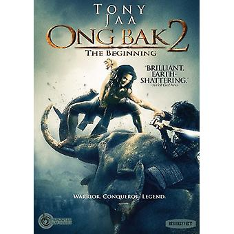 Ong Bak 2-Beginning [DVD] USA import