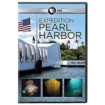 Pearl Harbor - Into the Arizona [DVD] USA import