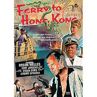Ferry a importación de EEUU de Hong Kong [DVD]