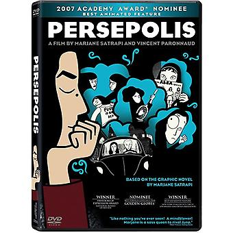 Persepolis [DVD] USA import